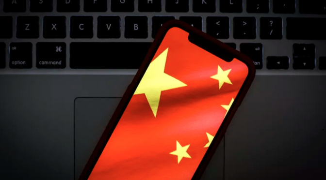 China has censored the Archive of Our Own, one of the internet's largest fanfiction websites